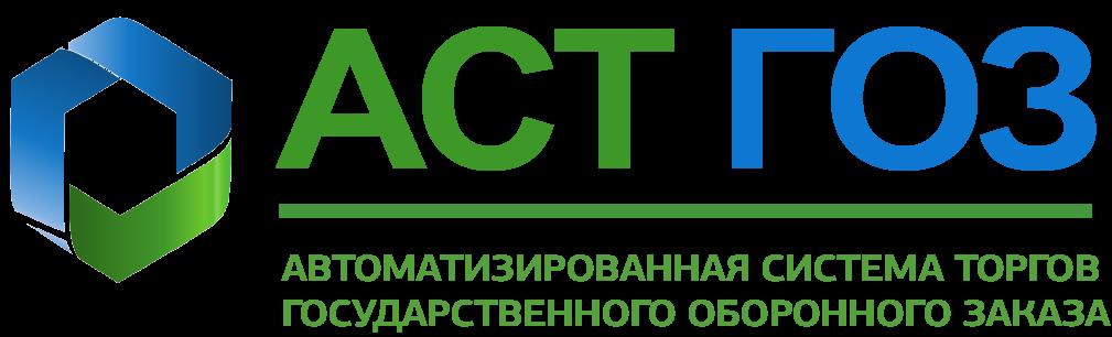 Сайт АСТ ГОЗ