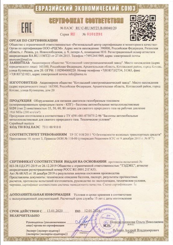 MT23B0004020-pdf